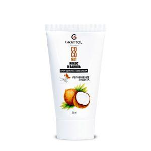 Grattol легкий увлажняющий крем для рук КОКОС и ВАНИЛЬ (30 ml) - Арт. GHCN19